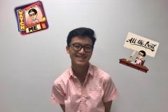 Ethan Vu